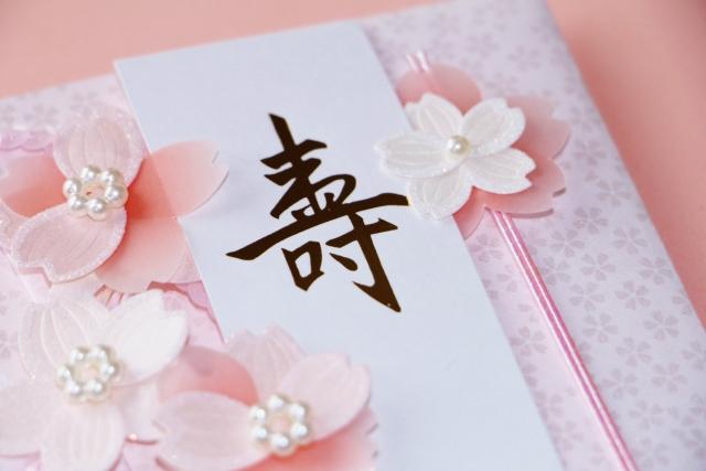 会費制結婚式なら貯金なしでもOK!自己負担5万円で結婚式ができる『会費婚』とは?